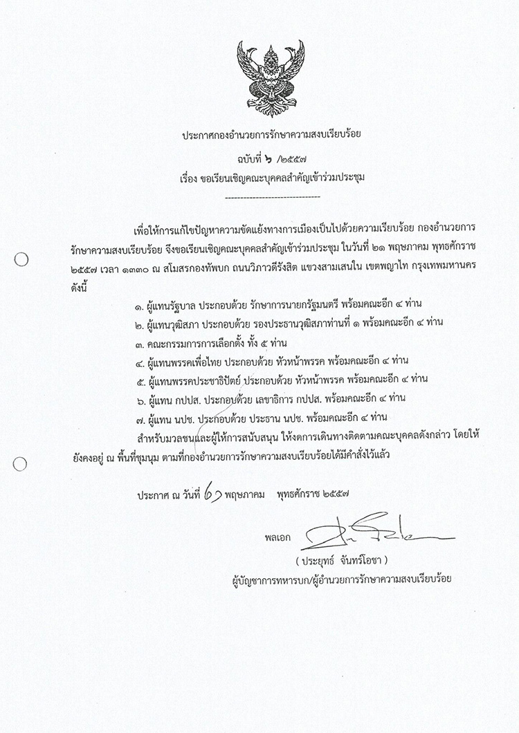 pic-govern6