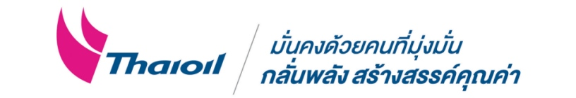 Thaioil Thai Horizontal Tagline Artwork 1